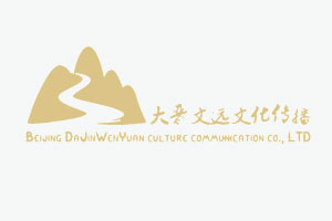 北京大晋文远文化传播有限公司