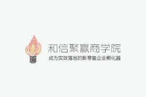 杭州聚赢教育咨询有限公司
