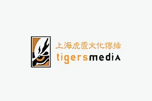 上海虎置文化传播有限公司